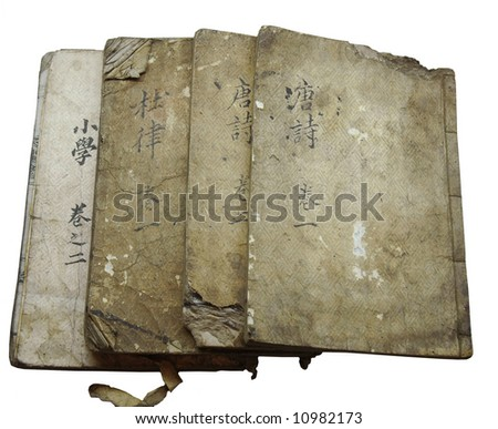 ancient chinese manuscript