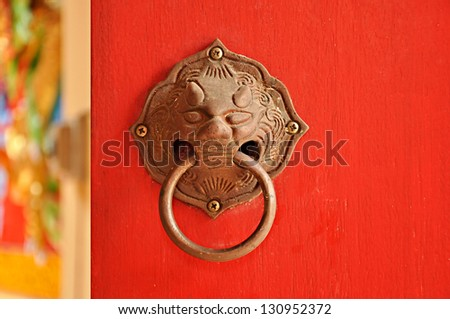 Ancient Chinese style door handle