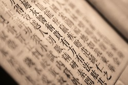 Ancient chinese words on old paper .