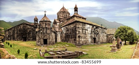 Ancient Christian Monastery / Church in Armenia - Haghpat Monastery