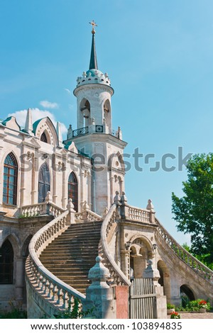 Ancient Church in Gothic Style, Moscow region, Russia, East Europe