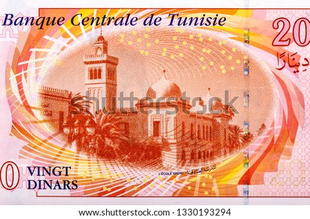 Ancient city image Ksar Ouled Soltane from Tunisian money 20 Tunisian dinars bank note. Tunisian dinar is the national currency of Tunisia  Close Up UNC Uncirculated - Collection