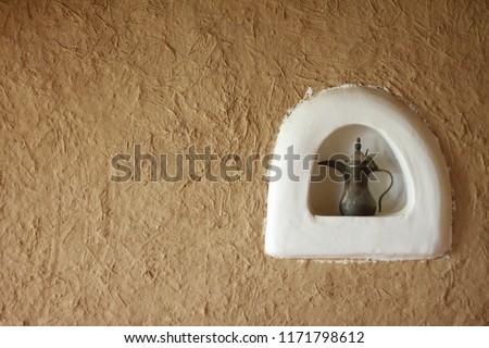 Ancient Coffee Pot inside window