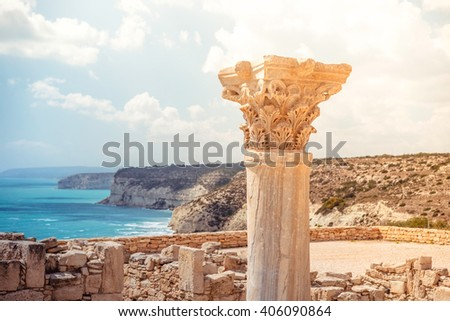Ancient column at Kourion Archaeological Area. Limassol District, Cyprus.