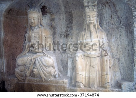 Ancient Confucian & Buddhist sculptures,  Dazu Temples,  Chongqing China