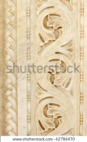 ancient decorative marble ornamental