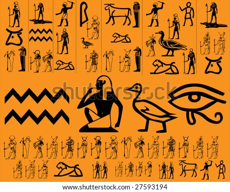 ANCIENT EGYPT clipart! See other partes in my portfolio.