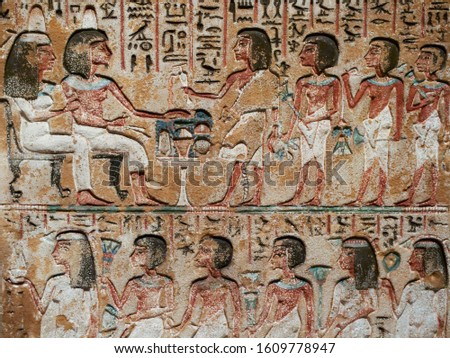 Ancient Egyptian Carvings and Hieroglyphics Foto d'archivio ©