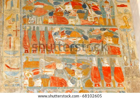 Ancient Egyptian painting of large quantities of food