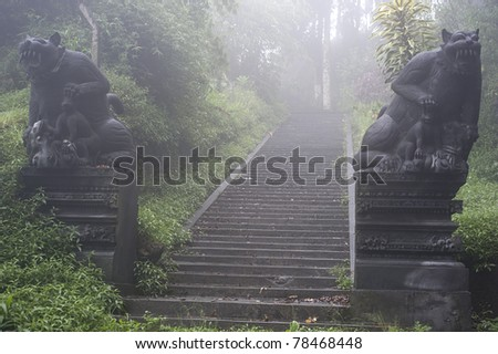 Ancient entrance to Balinese Temple. Bali island