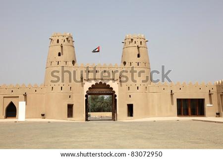 Ancient fort of Al Ain, Emirate Abu Dhabi, United Arab Emirates
