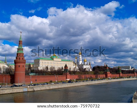 ancient fortress Kremlin and big kremlin palace prident residence, Moscow, Russia