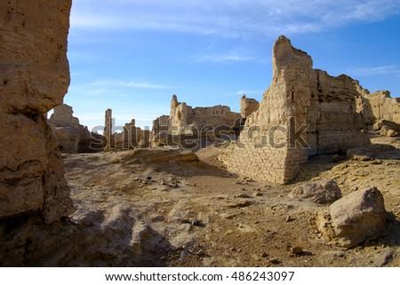 Ancient Gaochang Ruins of Turpan, China.