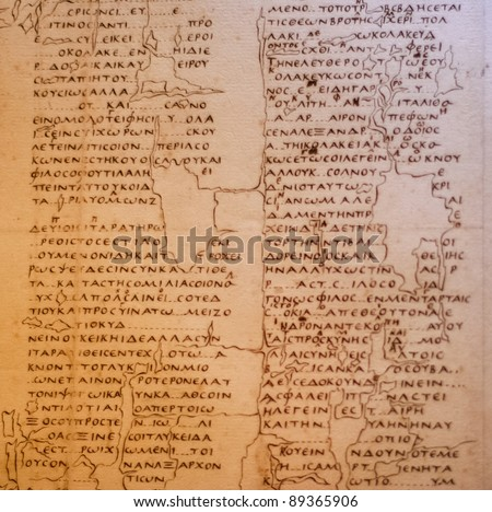 Ancient greek script - Excavated at Herculaneum near Pompejii. Both cities near Naples in Italy were destroyed by the eruption of Vesuvius in 79AD.