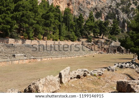 ancient Greek stadium at Delphi, Greece ancient ruins #1199146915