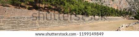 ancient Greek stadium at Delphi, Greece ancient ruins #1199149849