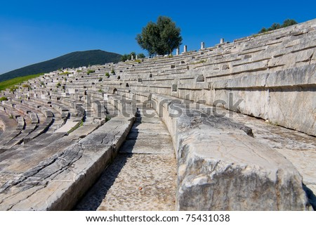 the history of greek theater essay