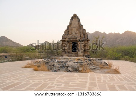 Ancient Group of Temples