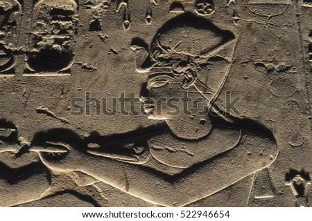 Ancient hieroglyphs and symbols.