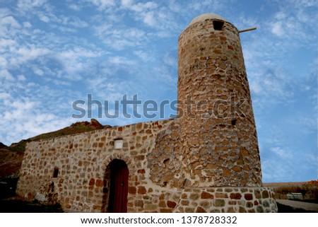 ancient house city erbil,irak #1378728332
