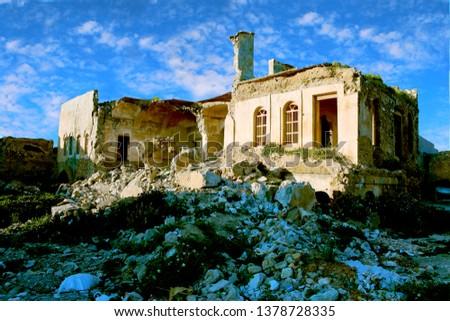 ancient house city erbil,irak #1378728335