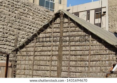 Ancient Hut - Dubai, UAE,  #1431694670