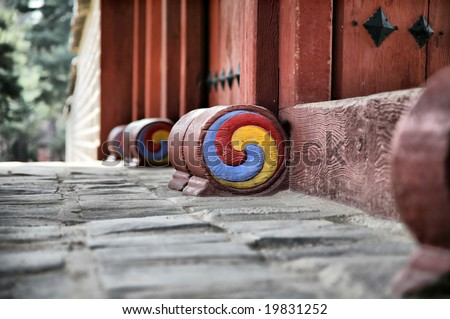 Ancient Korean Tricolor Mark on Temple Door Step(Release Information: Editorial Use Only. Use of this image in advertising or for promotional purposes is prohibited.)