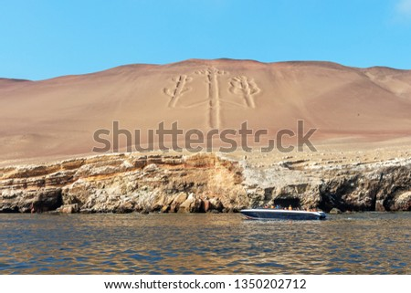 Ancient large-scale geoglyph Candelabrum figure in Paracas national park. Stockfoto ©