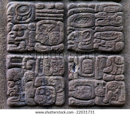 Ancient Mayan  glyphs in Qurigua, Guatemala