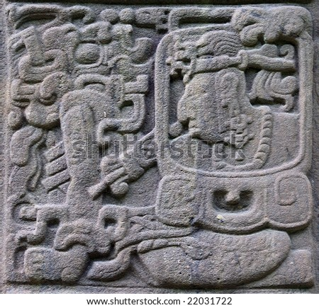 Ancient Mayan  stone reliefs in Qurigua, Guatemala