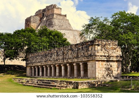 Ancient Mayan Structures Old Lady\'s House & Pyramid of the Magician - Uxmal, Mexico