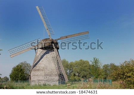 Ancient mill