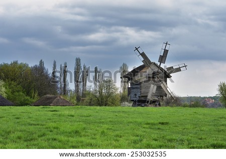 ancient mill in the national park of the Ukrainian village in Pirogovo