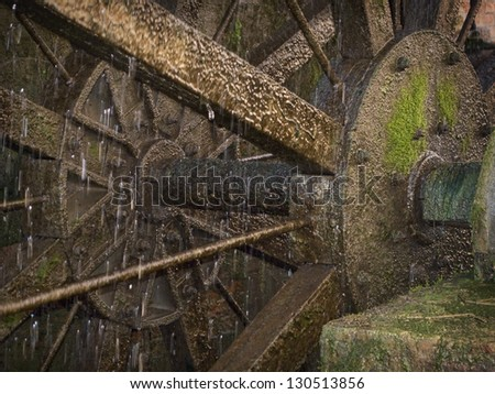 Ancient mill wheel