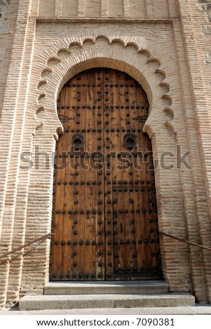 stock photo : Ancient moorish style door in Toledo, Spain