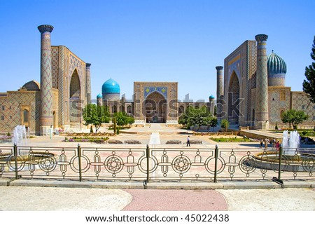 Ancient Muslim Architectural Complex  Registan in Samarkand, Uzbekistan, 14-17 century, UNESCO World Heritage Site