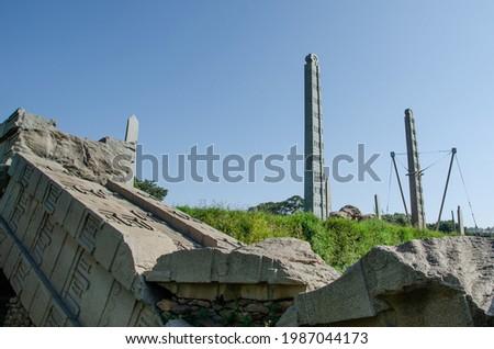 Ancient obelisks (stelae) in Aksum, Ethiopia Foto d'archivio ©