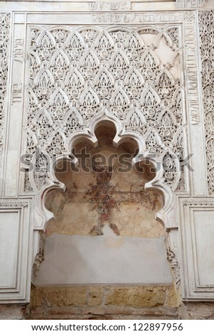 Ancient oriental decoration of the Mosque-Cathedral in Cordoba, Andalusia, Spain