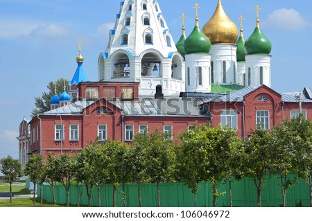 Ancient Orthodox Churches in Kolomna, Russia, Moscow Area