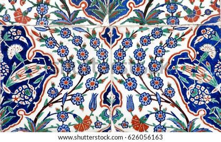 Ancient Ottoman patterned tile composition. #626056163