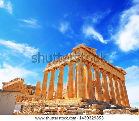 Ancient Parthenon temple  In The Athenian Acropolis