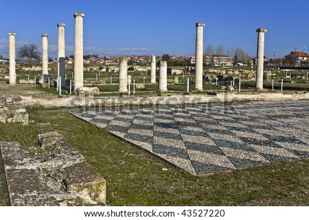 Ancient Pella at Macedonia, Greece, birthplace of Alexander the Great