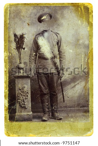 Ancient photo of the soldier of imperial Russian army, 1905