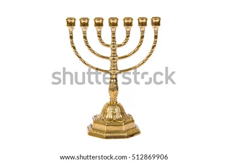 Ancient ritual candle menorah on a white background #512869906