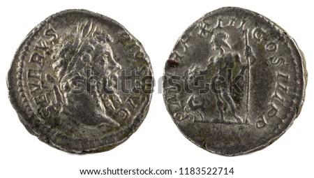 Ancient Roman silver denarius coin of Emperor Septimius Severus. #1183522714