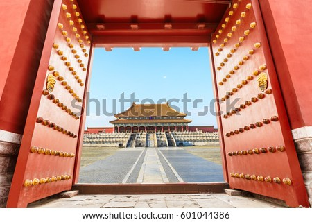 ancient royal palaces of the Forbidden City in Beijing,China #601044386