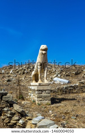 Ancient ruins at the Greek island of Delos, near Myconos. The place of birth of god Apollo.
