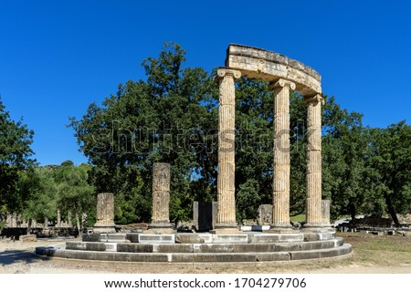 Photo of  Ancient ruins in Olympia, Greece.