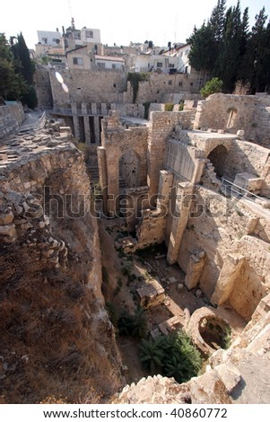 Ancient ruins of pools in the Muslim Quarter of Jerusalem