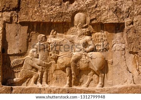 Ancient ruins of the Persian empire, Perisopolis, Iran. #1312799948